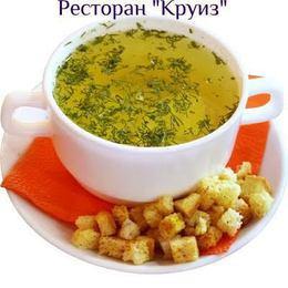 Акция «Любой суп бесплатно в обед»