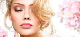 Скидки 20% на инъекционную косметологию