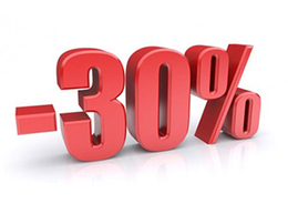 Скидка 30% на кухню со вторника по пятницу при расчете с 12.00 до 15.00
