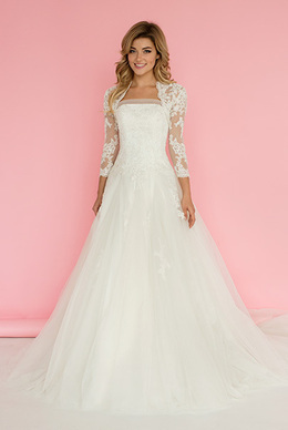 Тотальная распродажа свадебных платьев