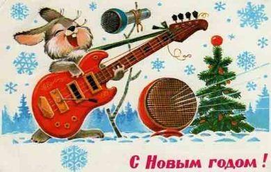 История новогодних открытках