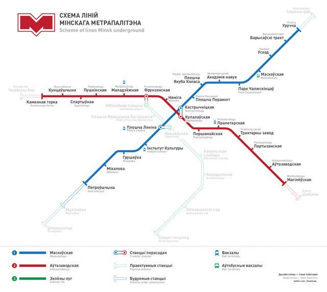Московская линия