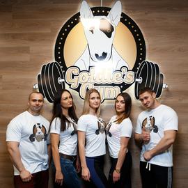 Открытие Goldie's Gym