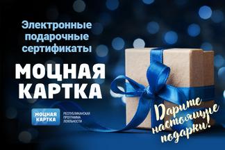 Белорусы теперь могут легко поздравить близкого человека, даже если разделены расстоянием и временем
