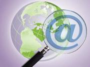 Всемирный день информации
