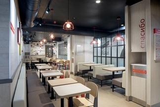 В одной из башен ворот Минска открылся премиальный флагманский ресторан KFC