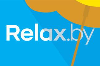 Что такое Журнал Relax.by