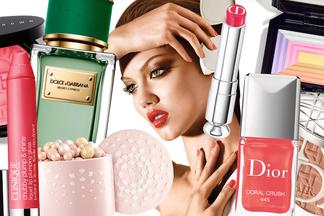 Скидки на красоту: самые соблазнительные предложения от магазинов косметики