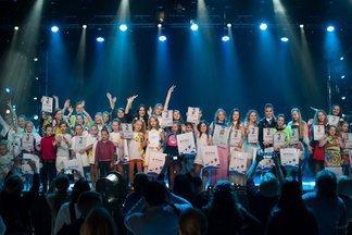 Состоялся финал главного детского хит-парада страны «Эволюция дети»