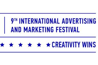Объявлен старт приема конкурсных работ на международный фестиваль маркетинга и рекламы «Белый квадрат»