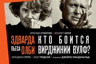 Летний театральный фестиваль TheatreHD 2017 в кинотеатре «Центральный»