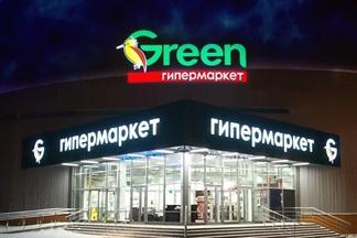 В Минске откроется еще один гипермаркет Green — самый большой в сети