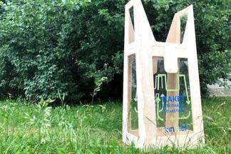 Белорусам предлагают сдать на переработку полиэтиленовые пакеты и получить за это яблоки
