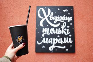 Кофе и сэндвичи для тех, кто не спит, много работает или просто любит Октябрьскую