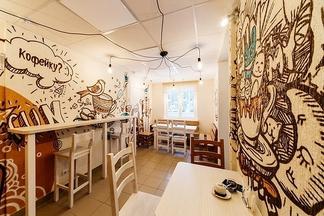 Новая демократичная кофейня «Кофеек» открылась в Минске