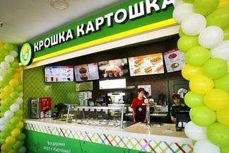 Что, где, сколько стоит: первое кафе сети «Крошка картошка» открылось в Минске