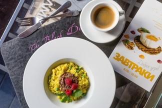 Завтрак в городе: что предлагают по утрам в одном из самых старых баров города Vienna