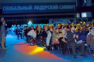 В Минске пройдет Глобальный лидерский саммит 2019