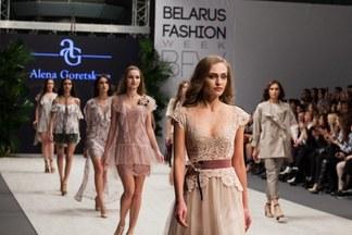 Основной подиум Belarus Fashion Week 3 ноября 2016