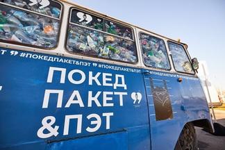 Тусовочная улица Минска станет территорией без пластика