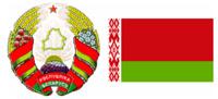 День Государственного герба и флага Республики Беларусь