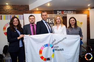 Инновационное мышление как инструмент развития бизнеса. Всемирная неделя предпринимательства 2016 в Беларуси