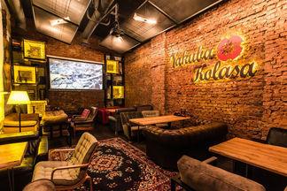 «Живая музыка и кальян». HookahPlace Lounge Bar открылся на Якуба Коласа