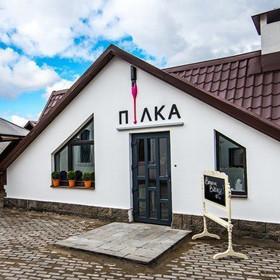 Фотофакт: Pilka ― новая студия красоты на Зыбицкой, 9, где бесплатно накрасят губы