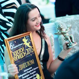 Свадебная премия «Золотой Купидон» 2015