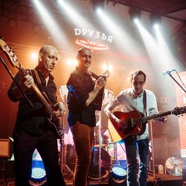 Концерт группы Карпатт