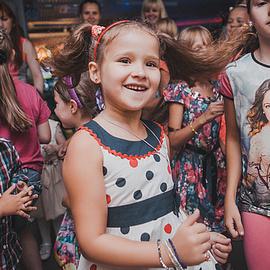 Танцевальная вечеринка «Космическое Disco»