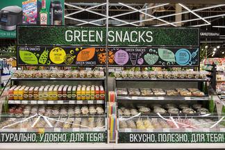 Скидка 10% на весь чек: вас приглашают на открытие новых магазинов сети Green