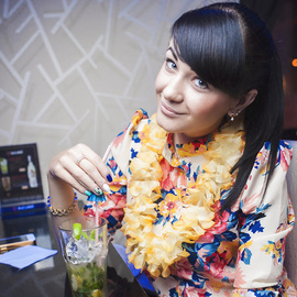 Гавайская вечеринка Aloha Party