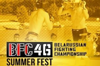 BFC 46 SUMMER FEST: как пройдет турнир по единоборствам на берегу Минского моря