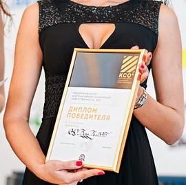 Премия в области корпоративной социальной ответственности
