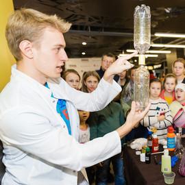 Химия - наука волшебства