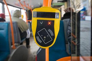 В наземном транспорте может появиться оплата банковскими карточками