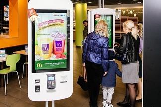 В ресторане McDonald's на Логойском тракте появились первые терминалы самообслуживания
