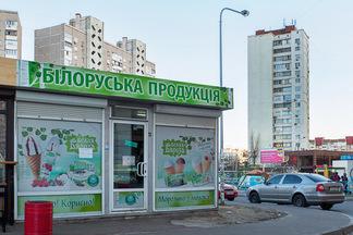 Мимикрия под белорусское, или Как в Украине подделывают наши продукты