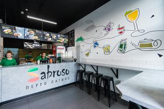 Фастфуд-кафе Sabroso c латиноамериканскими хот-догами от 5 рублей открылось на Зыбицкой
