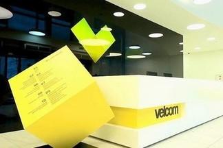 Есть ли свое лицо у современной белорусской литературы? Компания velcom проводит опрос!