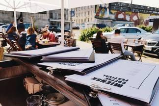 Столько кофе в Минске еще не было: как на Октябрьской улице проходит Miensk Coffee Festival