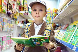 Школьные базары уже начали работать в Минске