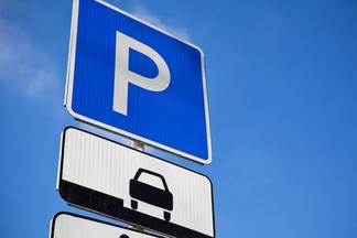 Парковки в Минске станут бесплатными, но на время