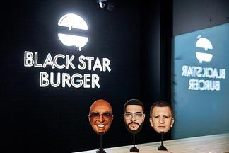 Команда Black Star Burger выбрала 100 белорусов, которые первыми попробуют бургеры от Тимати