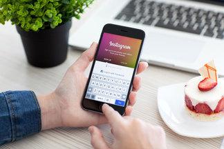 Instagram запустил функцию голосовых сообщений