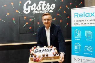 «Кофейный» гастрофест в Минске завершился. Названы победители