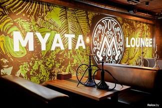 Фотофакт: На Якуба Коласа открылась кальянная «Мята Lounge X»