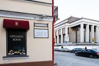 Стало известно, когда откроются три французские пекарни Paul в Минске: на месте Byblos, в ТЦ Dana Mall и на Карла Маркса