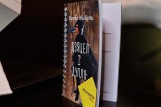 Героем третьего этапа литературного проекта MOVABOX стал поэт Виктор Жибуль
